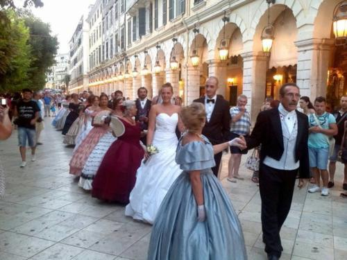 Corfu Tradition